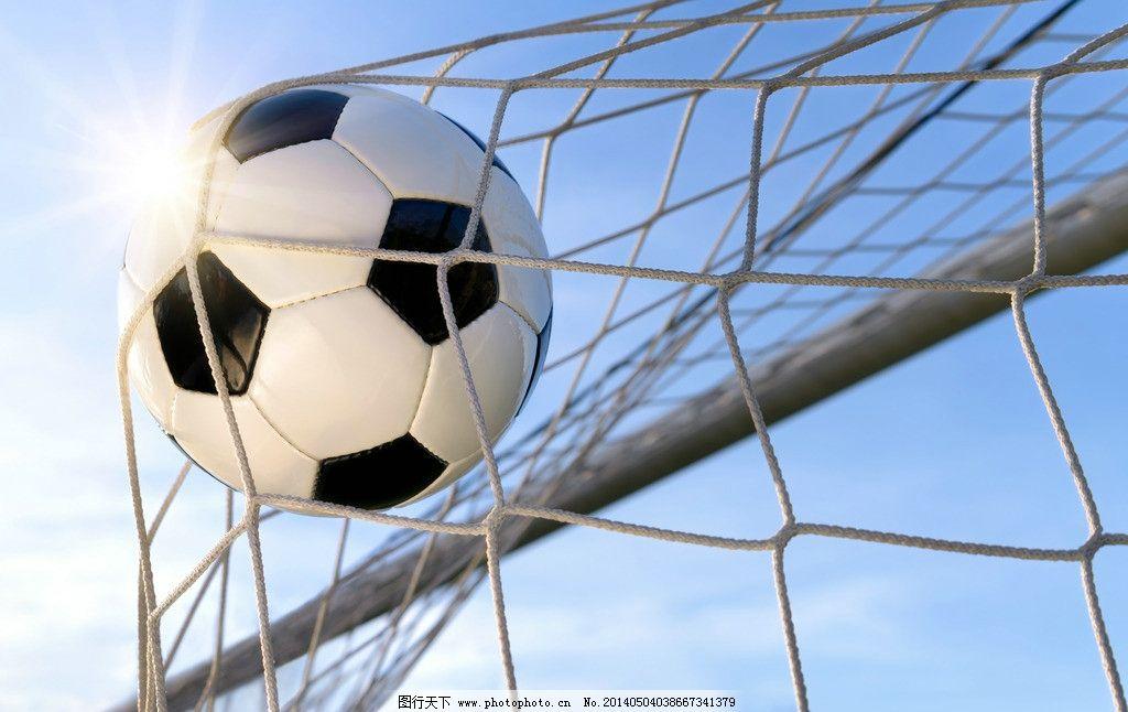 足球 足球场 世界杯 2014巴西世界杯 比赛 场地 体育运动 文化艺术图片