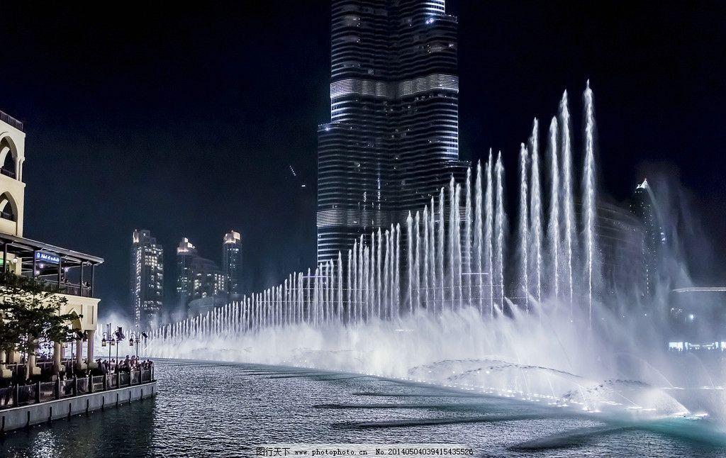 欧式商业街 音乐喷泉