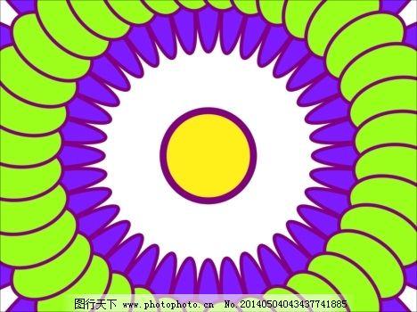 花为背景的幻灯片-免费下载 黄玫瑰 蓝紫色 法国的石灰 白 蓝紫色