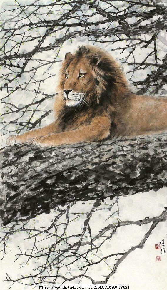 狮子 方楚雄 国画 雄狮 雄视 动物 中国画 绘画书法 文化艺术 国画方