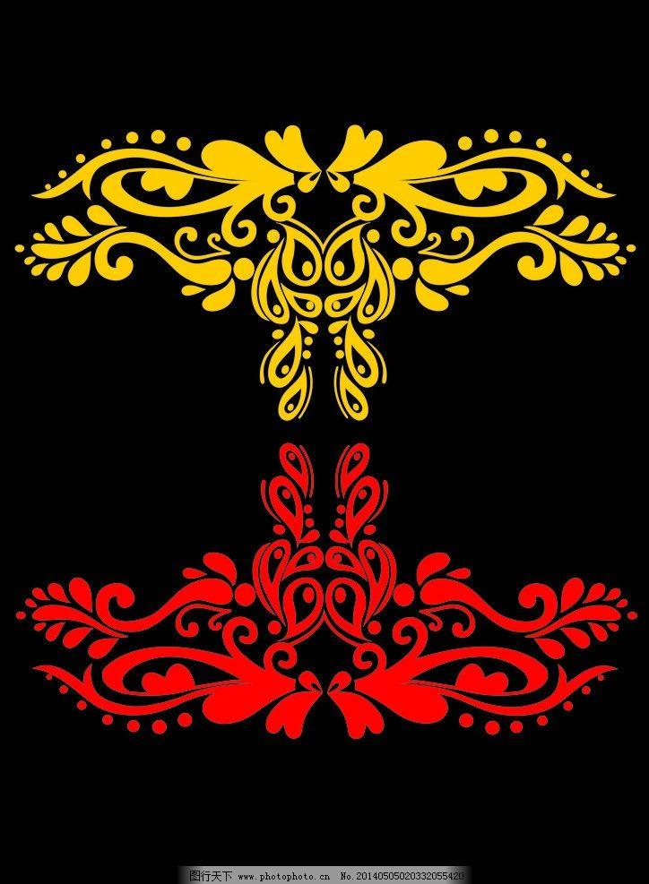 欧式花纹 花纹 墙纸花纹 欧式风格 边角 花纹花边 底纹边框 矢量 cdr