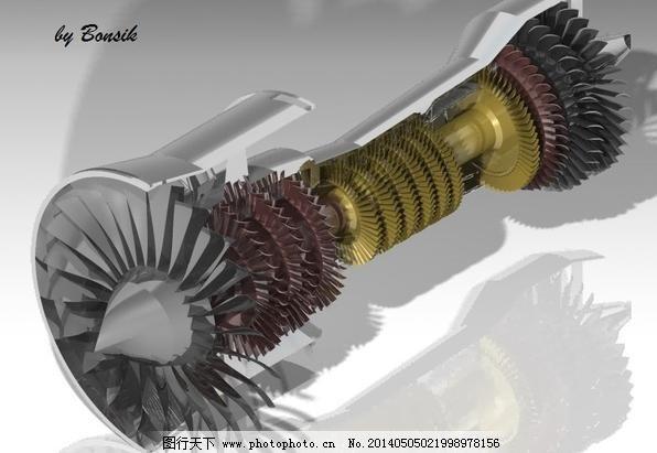 喷气发动机_建筑模型_3d设计