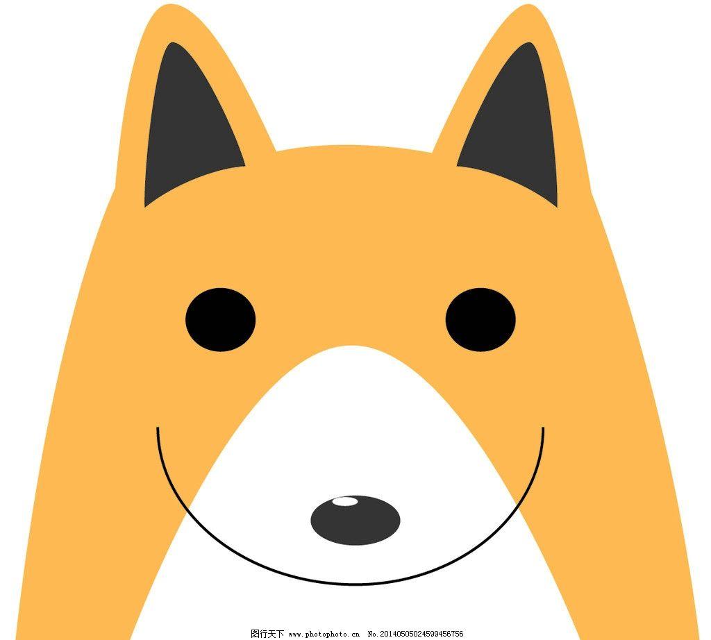 柴犬简单画法步骤
