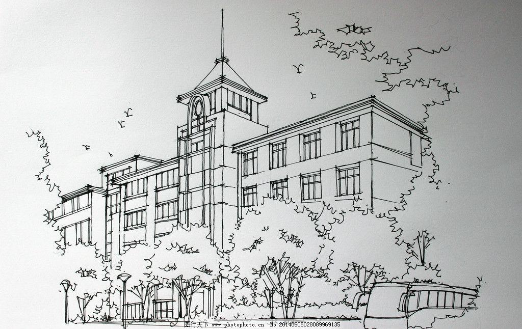 手绘马克笔 手绘 马克笔 建筑 线稿 初稿 建筑设计 环境设计 设计 72d