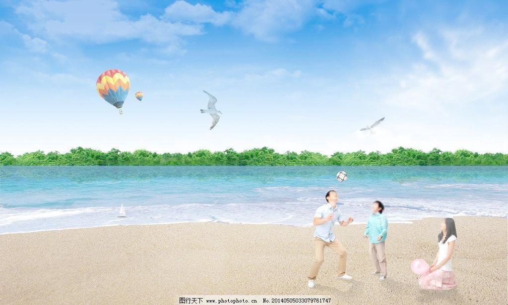 蓝天大海片头 波涛 太阳 大海 海边 大海沙滩 椰子树 椰子 海滩 热带