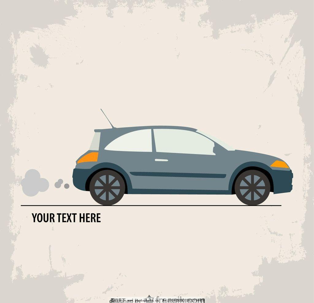 写实车 车辆 手绘车辆 小车 车侧面 矢量小车 轿车 小轿车 物流车