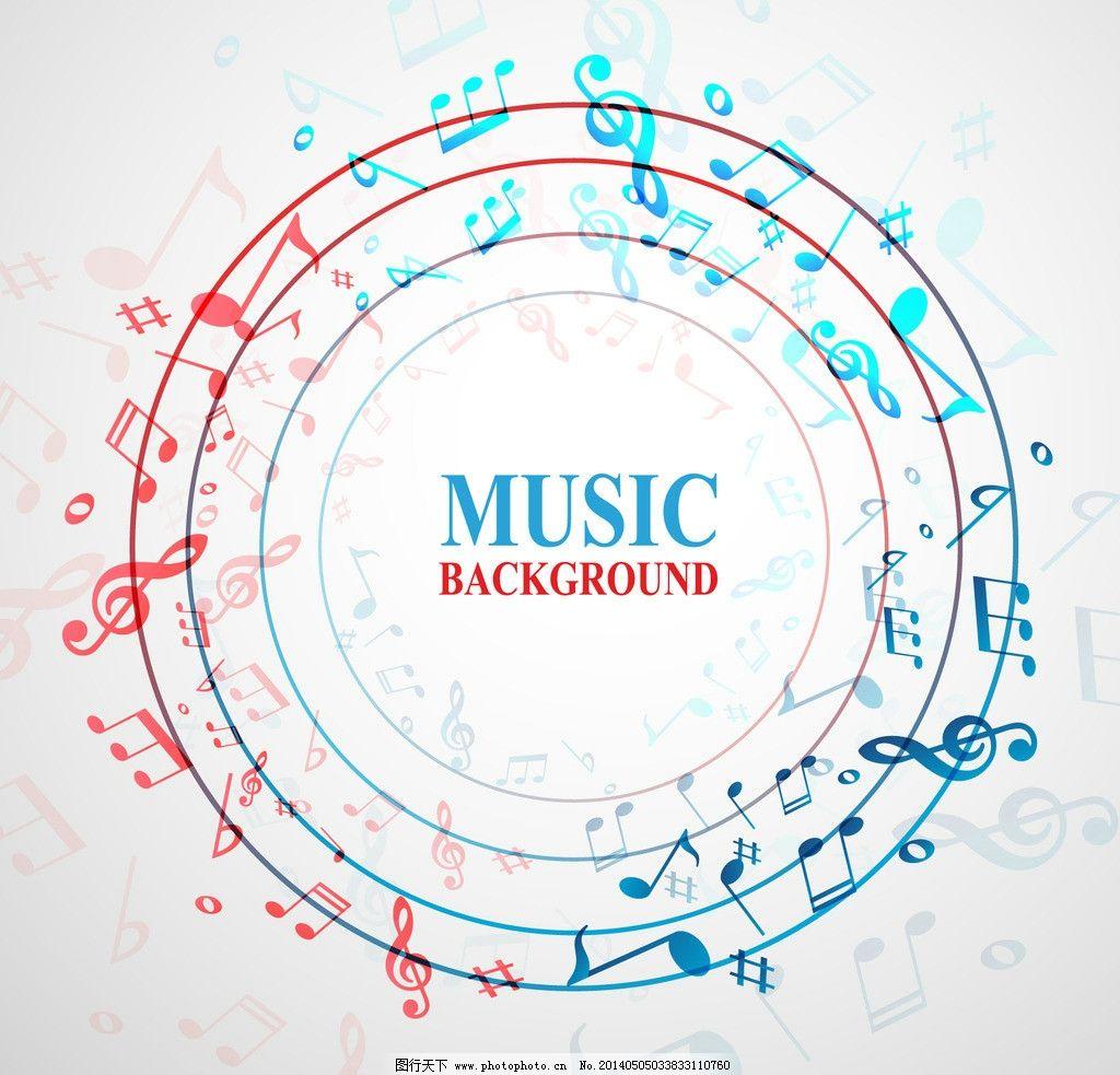 抽象的音乐载体 背景设计 乐谱 插图 图形图 音符 音乐键 矢量素材