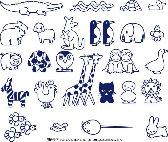 卡通动物涂鸦 简笔画矢量素材 幼儿园绘画 线描绘画 低幼插画 矢量图