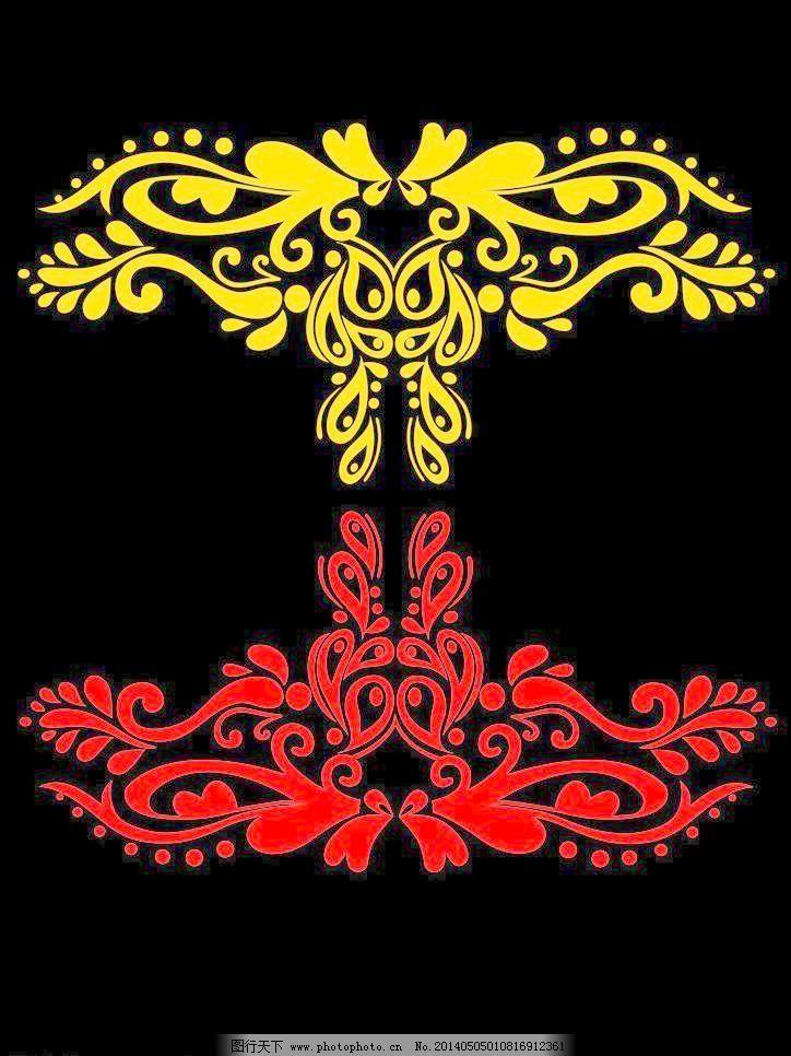 欧式花纹图片免费下载 cdr 边角 底纹边框 花纹 花纹花边 欧式风格
