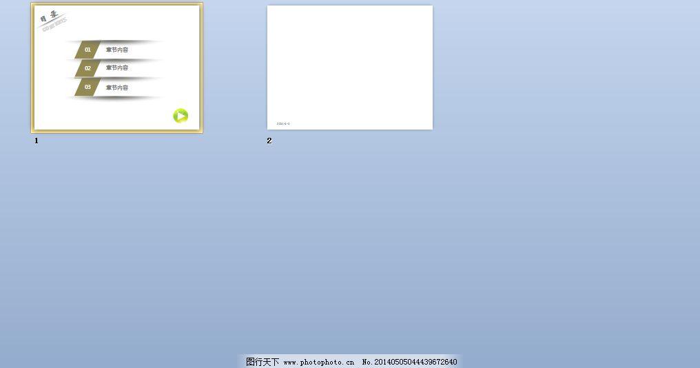 简单朴素ppt模板免费下载 ppt 简单朴素ppt模板 ppt 目录页模板 目录