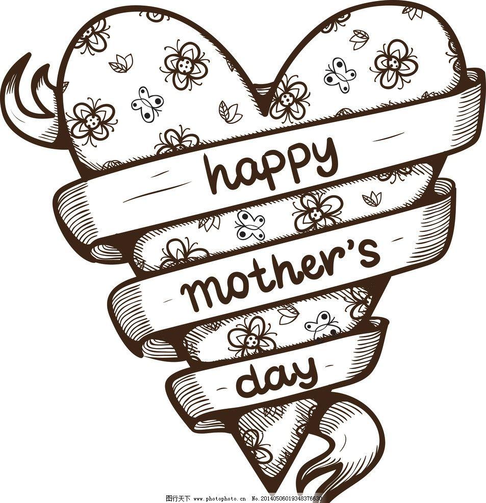 母亲节 节日 手绘 庆祝 花卉 手绘英文艺术字体 红心 心型 母亲节海报