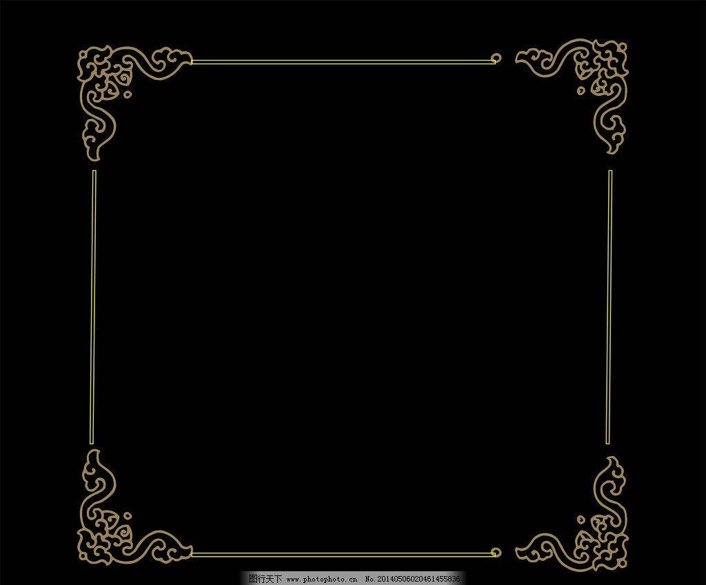 底纹 黑色 花纹 四方形 背景 边框相框 底纹边框 矢量 cdr