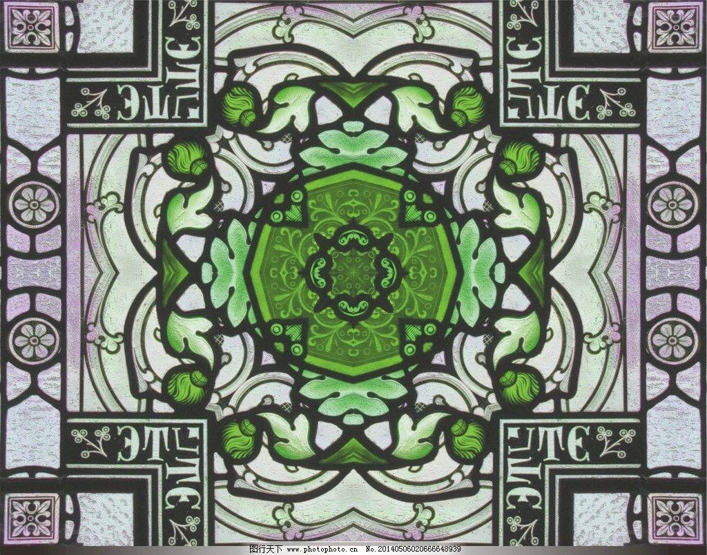艺术装饰图案 背景 底纹 装饰 对称 对比 欧式 喷绘 写真 欧式装饰