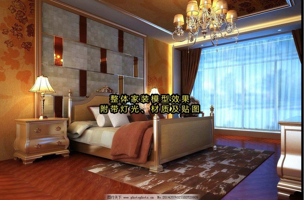 简欧卧室效果图 简欧      床头背景 现代        自己的3d作品 室内图片