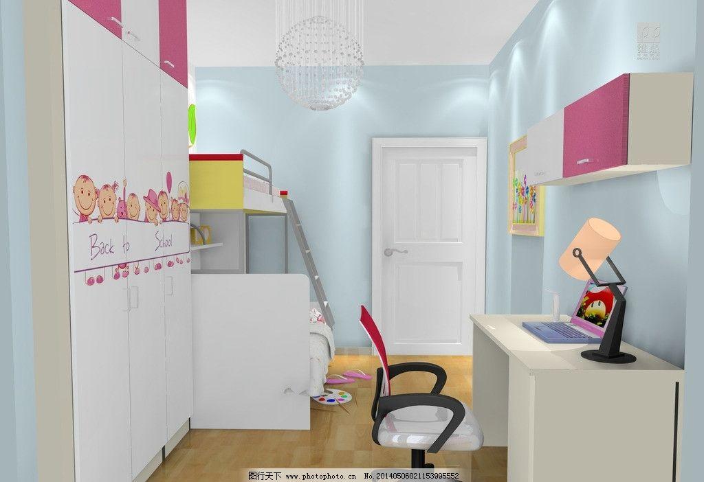 室内设计 儿童房 衣柜 高低床 地板 拖鞋 上下铺        书桌 吊柜 3d