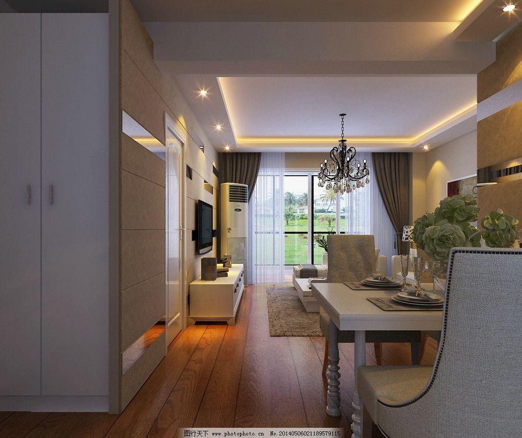 客厅效果图 客厅设计 装修效果图 简欧豪华 温馨 设计 3d作品 3d设计