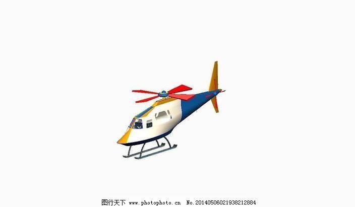 简单的直升机停机坪