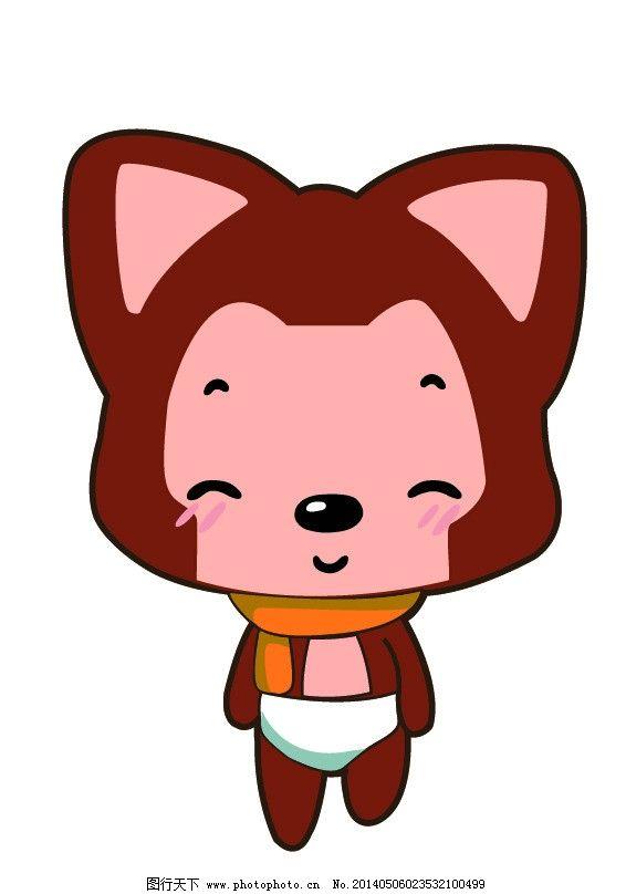 阿狸 红色小狐狸 卡通 动漫人物 卡通形象 儿童幼儿 矢量人物 矢量 ai