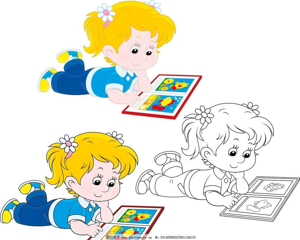 儿童绘画 卡通形象 幼儿绘画 儿童幼儿 男孩 漫画 孩子 可爱 女孩