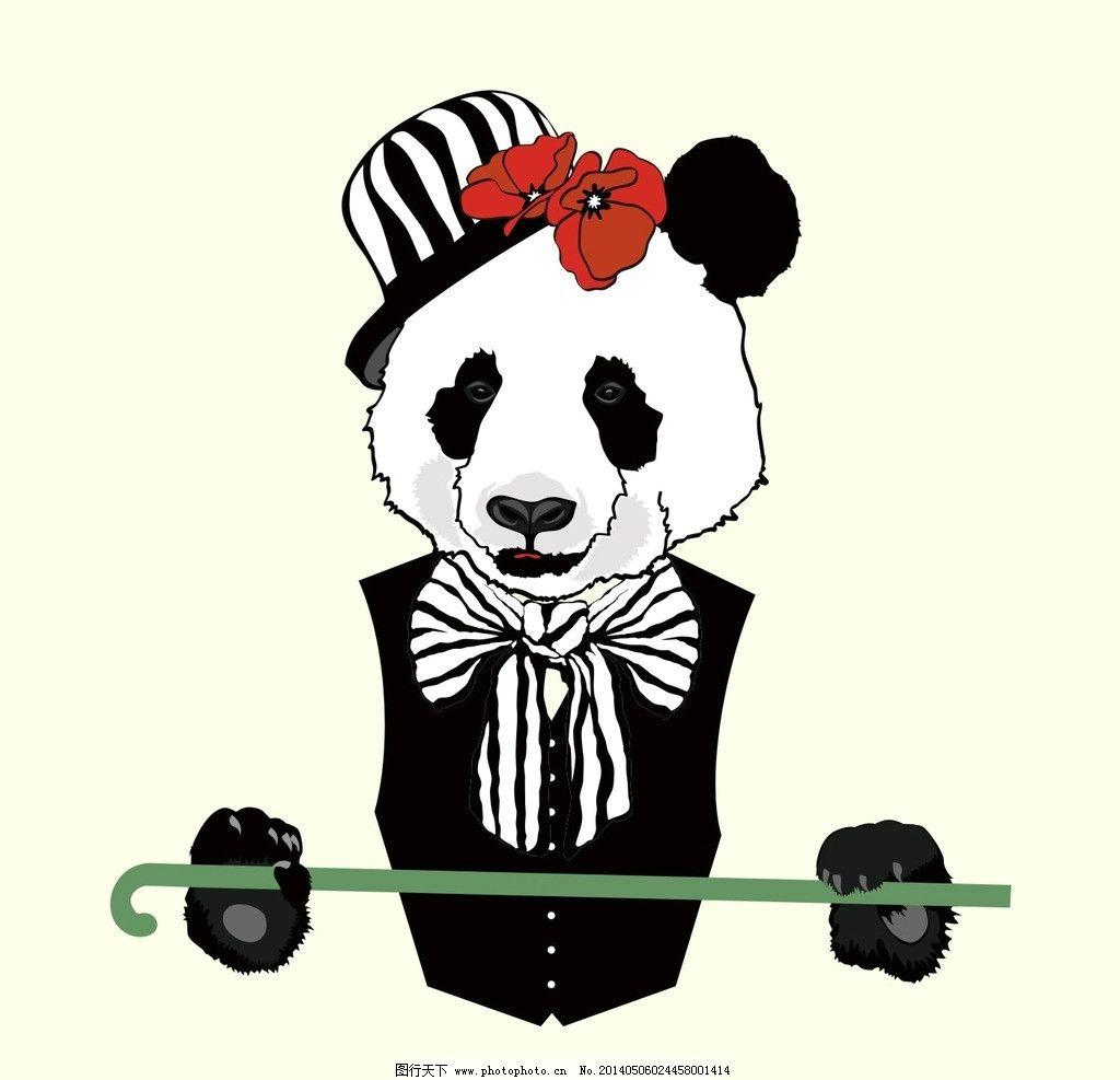 熊猫 矢量图片 卡通 动物 个性印花 可爱 休闲时尚 野生动物 生物世界