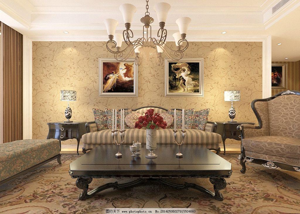 美式家装效果图图片