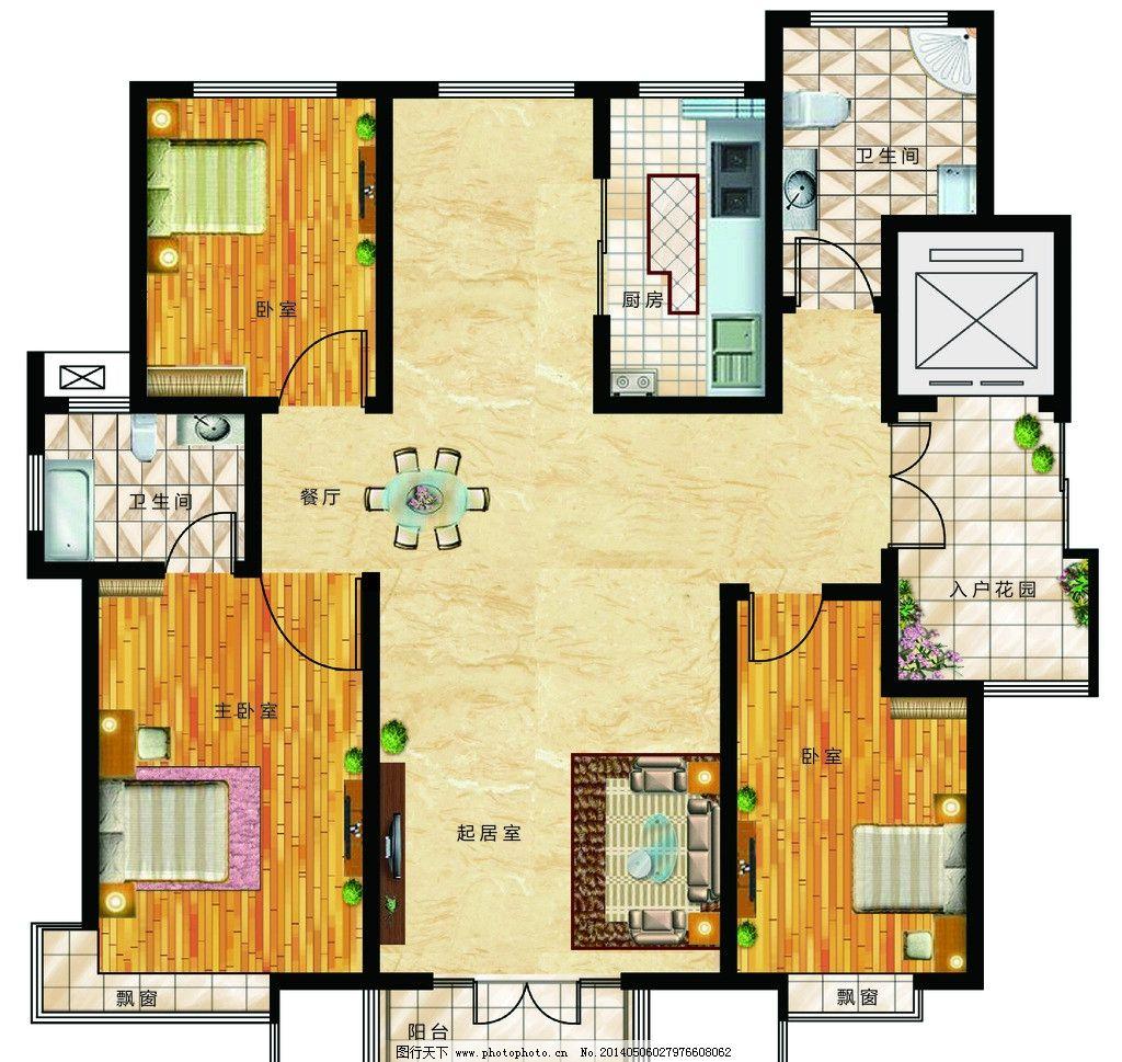 室内设计图填充