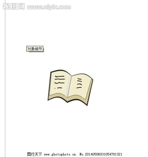 书卡通书 书 书本 单个书