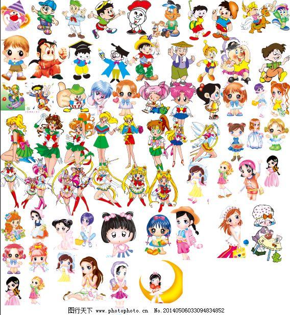 美少女战士免费下载 可爱娃娃 免费psd素材库 图片素材 经典动漫psd