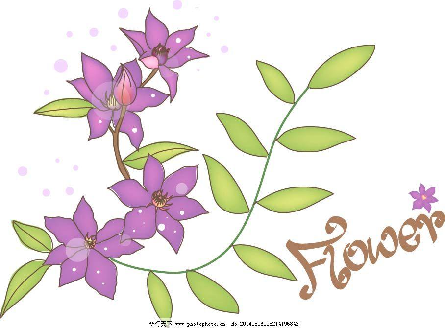 手绘素描花朵
