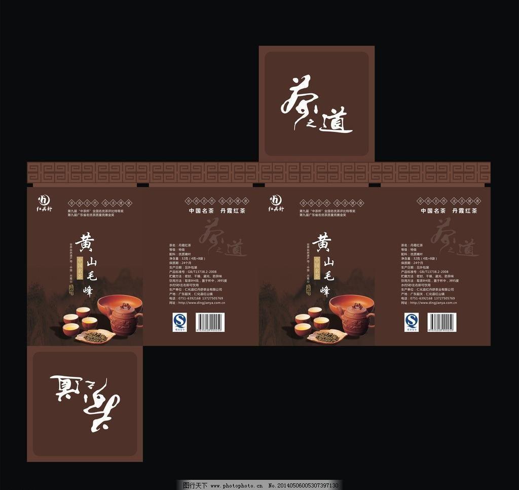 茶叶盒包装图片免费下载 cdr 包装设计 茶叶盒包装 高档 广告设计图片