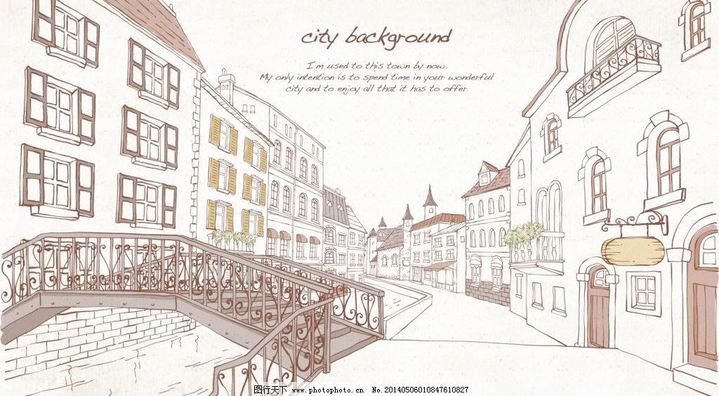 手绘街景图片