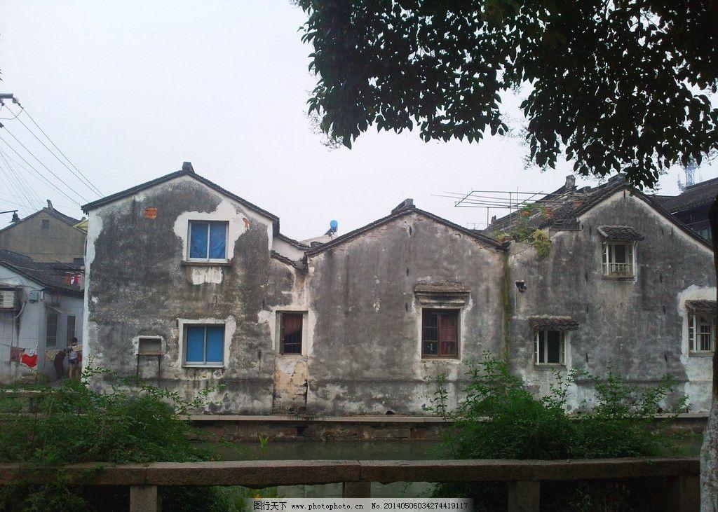 苏州老街区老房子 古镇 老街区 苏州 江南 建筑 岁月 水乡 人文景观