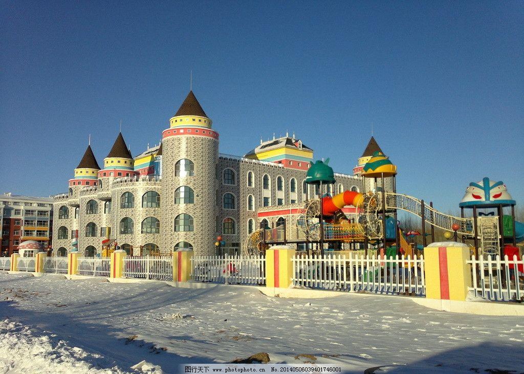 幼儿园建筑 童话 特色小屋 建筑摄影 建筑园林