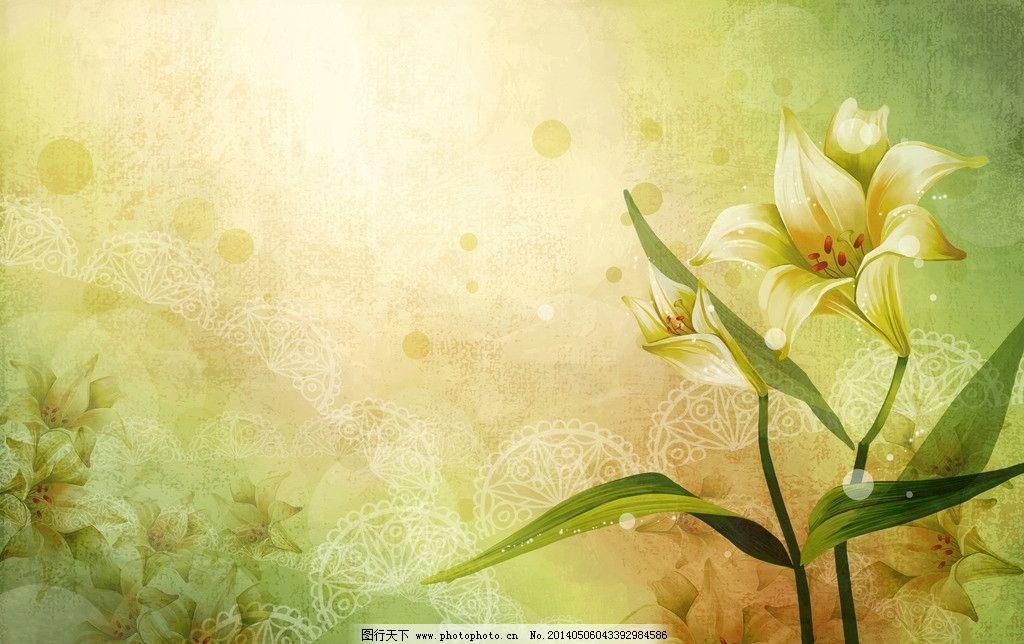 百合花 背景 花纹 手绘背景 背景底纹 唯美底纹 其他 动漫动画 设计