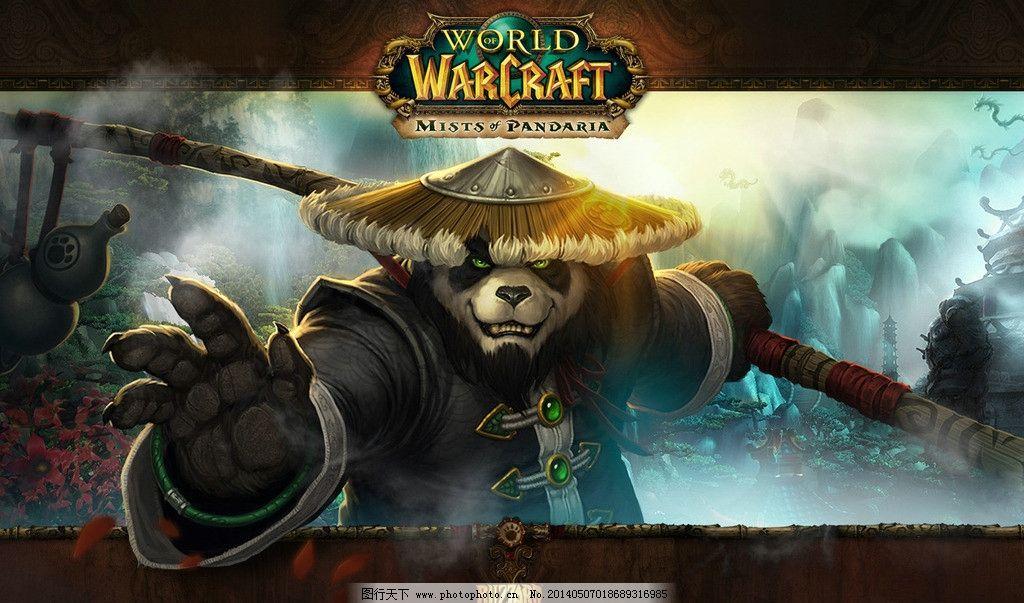魔兽世界 熊猫人 动漫人物 壁纸 酒仙 其他 动漫动画 设计 72dpi jpg