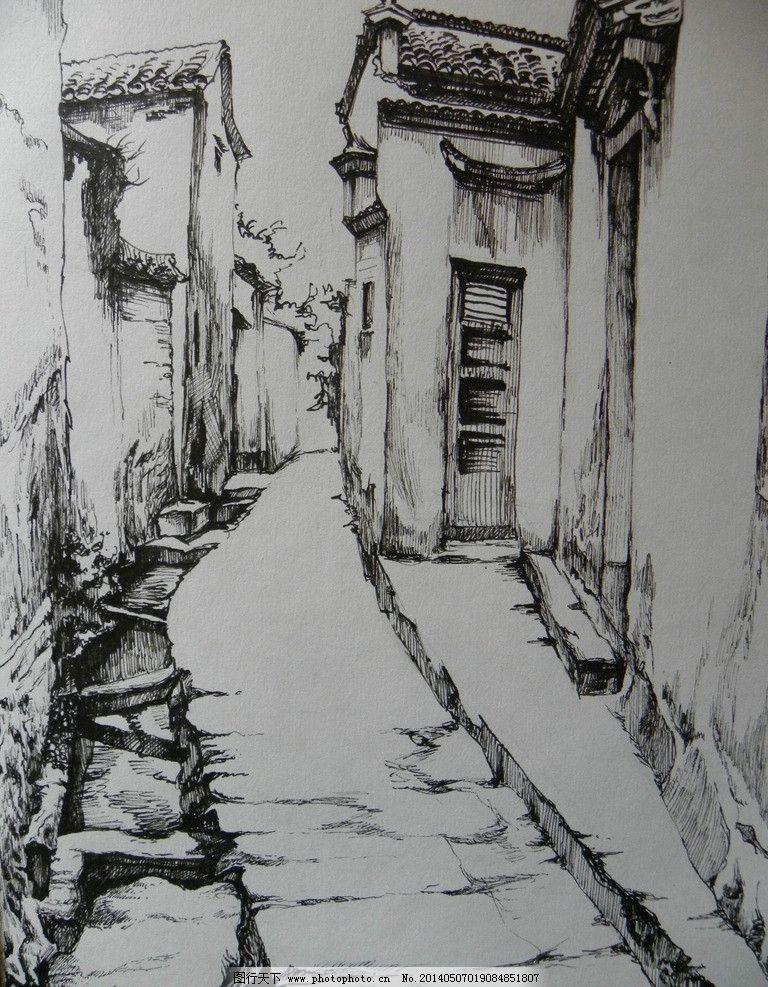 宏村小景 宏村 钢笔 速写 建筑 景色 绘画书法 文化艺术 设计 300dpi