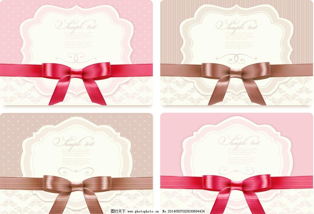 打折 促销 降价 节日的标签 卡片 情人节 礼品 礼物 礼盒包装 丝带