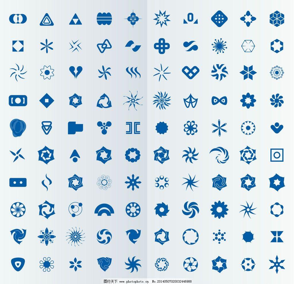 字母 个性字母 字母标识 太阳标识 漩涡 标识大全 标识设计 手机图标