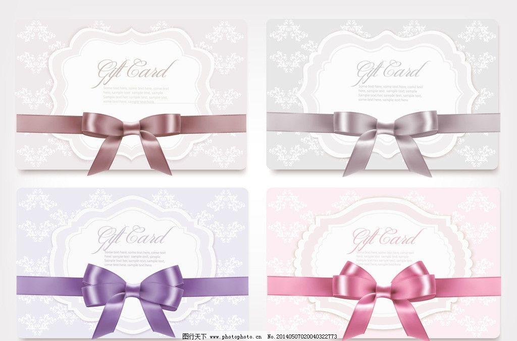 打折 促销 降价 节日的标签 卡片 红色丝带 情人节 礼品 礼物 礼盒
