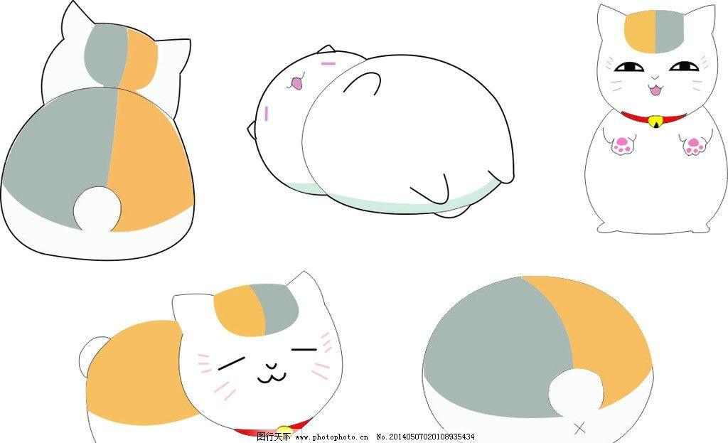 壁纸卡通猫咪图片-可爱卡通猫咪壁纸_一堆猫咪图片卡通壁纸_卡通猫咪