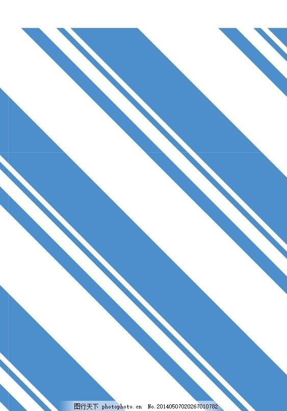 布纹 斜纹 蓝色条纹 条纹 花布 花纹 图案 印花 时尚花纹 印花图案