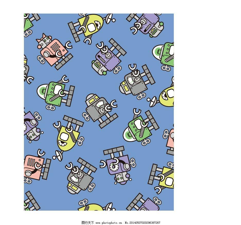 机器人 卡通图案 儿童图案 卡通 布纹 时尚色彩 卡通形象 卡通底纹
