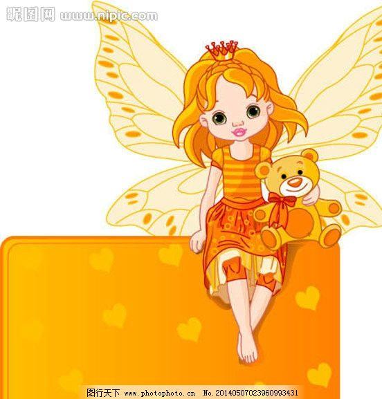 卡通花仙子女孩翅膀图片图片