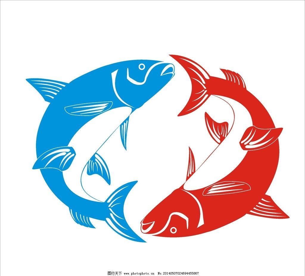 鱼儿 鱼类 蓝鱼图片