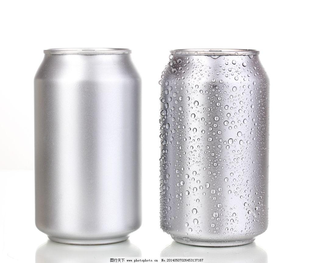 易拉罐免费下载 易拉罐 饮料瓶 易拉罐 听装 饮料瓶 图片素材 风景图片