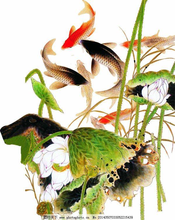 水墨鱼动物图片psd素材免费下载 荷叶 金鱼 水墨鱼 叶子 竹子 荷叶 水