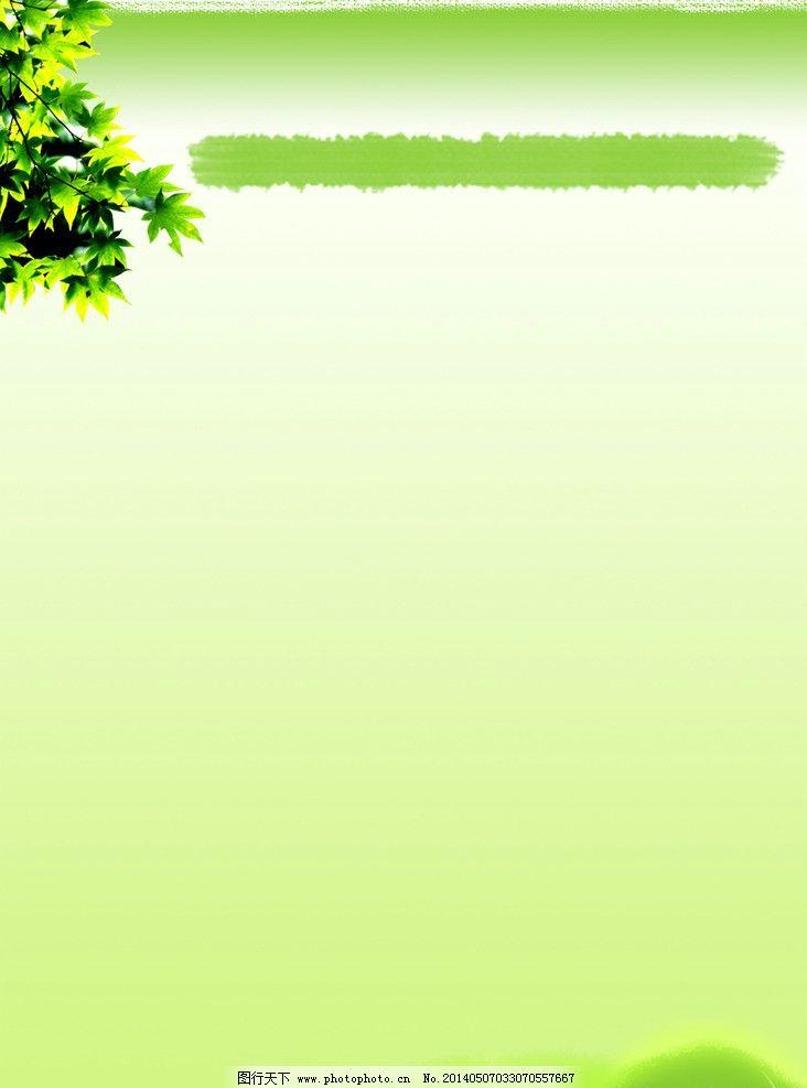 ppt 背景 背景图片 边框 模板 设计 矢量 矢量图 素材 相框 732_987