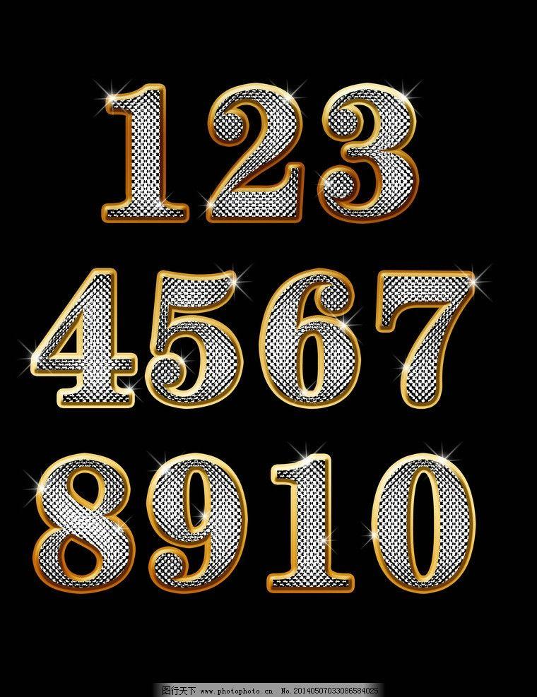 2000数字设计