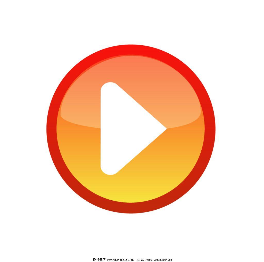 播放器logo 播放器图标 矢量图标 圆形 字母 广告设计