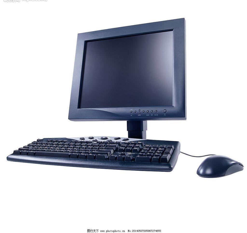电脑计算机图片